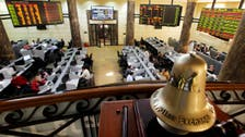 Egypt expects several IPOs before year-end