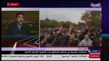 Will the minorities protests gain momentum in Iran ?
