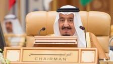 Riyadh summit calls on Iran to reach peaceful solution on UAE islands