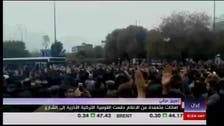 Azeris protest in Iran over offensive TV show reaches Tehran
