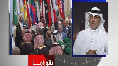 القمة العربية اللاتينية.. تحول نحو التكتلات الكبرى