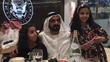 UAE's Dubai ruler surprises Saudis at Al Nakheel mall