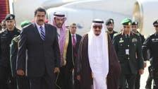 Saudi king: Latin America shares Arab concerns on many issues