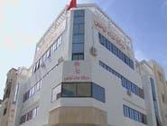 استقالة رئيس الهيئة السياسية في حزب نداء تونس