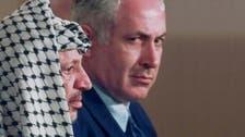 Palestinian team 'identifies Arafat assassin'