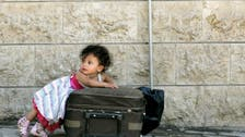 Gum and Roses: Syrian refugee children in sales, not schools