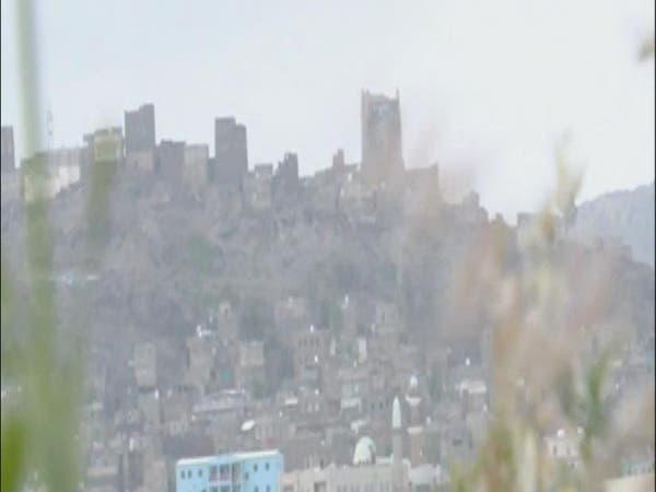 الجيش اليمني يسيطر على المسراخ في تعز بعد قتال عنيف