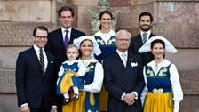 ملك السويد سيأوي اللاجئين في القصور الملكية