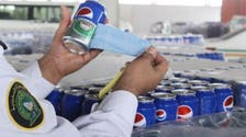Saudi police confiscate 48,000 beer cans masked as soft drinks