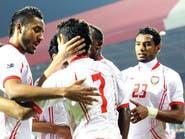 الإمارات تسحق تيمور الشرقية بثمانية أهداف