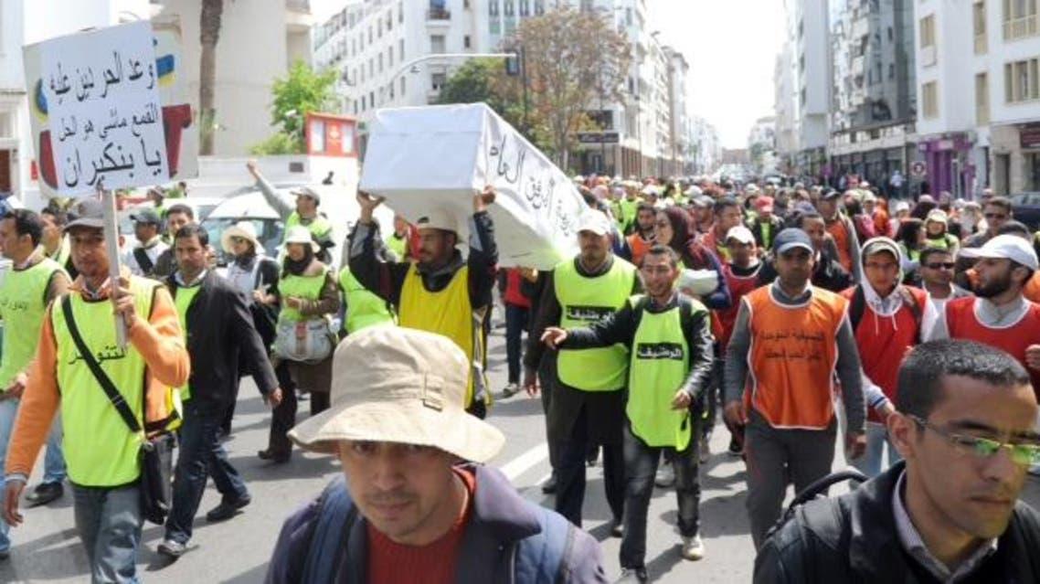 من احتجاجات تنسيقيات العاطلين عن العمل في الرباط