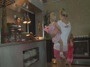 تجربة بمطاعم دبي تشجع الأطفال لتذوق أطباق مختلفة