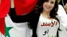 بعد شبه اختفاء.. الأسد يتّصل هاتفياً من مكان مجهول