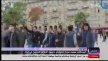 Azerbaijanis in Baku protest in support to Azeris in Iran