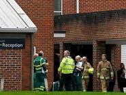 سلسلة إغماءات غامضة بين تلاميذ مدرسة في بريطانيا