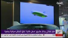 Emirati commercial airship launches at Dubai