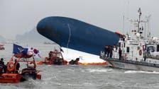 سيول: السجن المؤبد لقبطان أغرق مئات الركاب لينجو بنفسه