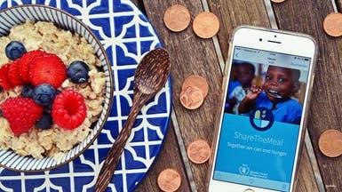 """جديد.. تطبيق """"لتشارك وجبات الطعام"""" مع أطفال سوريين"""