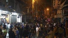 حداد عام في لبنان.. وإدانة عربية ودولية لتفجيري بيروت