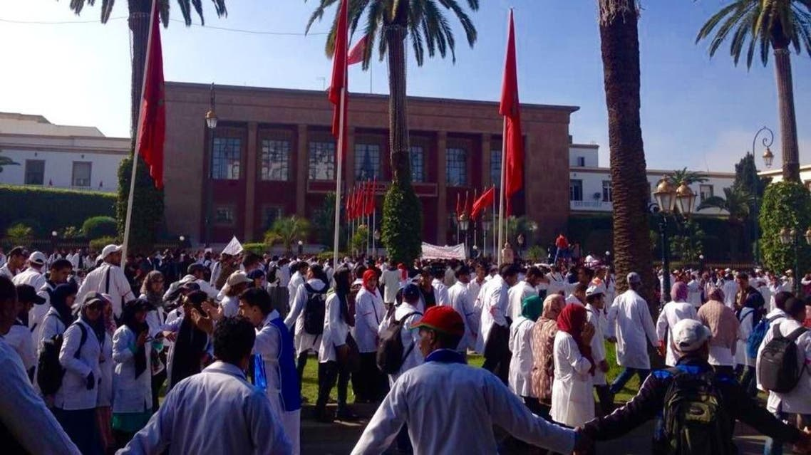 المغرب اساتذة احتجاجات