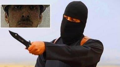 """مسؤول أميركي يؤكد 99% مقتل ذبّاح """"داعش"""" الأشهر"""