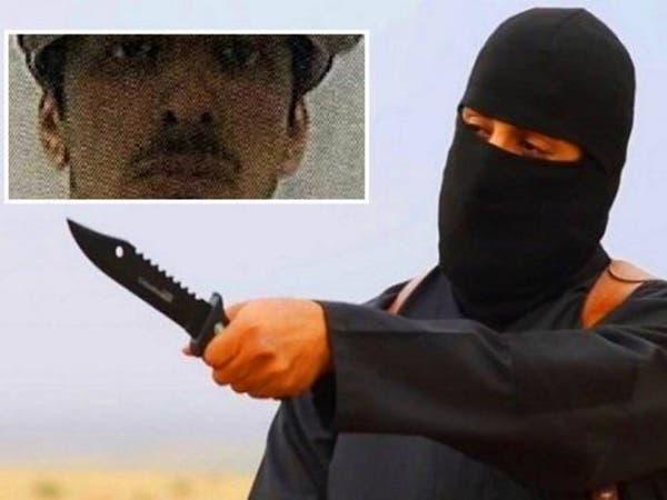 """""""داعش"""" يعترف بمقتل """"قاطع الرؤوس"""""""