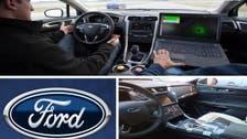 شركة فورد تختبر سيارات ذاتية القيادة في جامعة ميشيغان