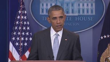 أوباما: اعتداءات باريس تستهدف الإنسانية جمعاء