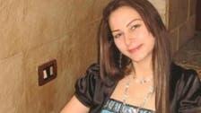 اسرائیلی شہری بننے پر ملکہ حسن سے مصری شہریت واپس
