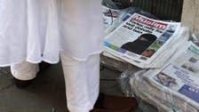 UK press watchdog urged to act against media slurs on Muslims