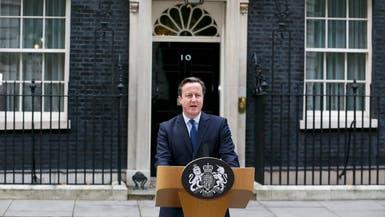 كاميرون: بريطانيا شاركت بالضربة التي استهدفت ذباح داعش