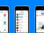 """فيسبوك ستفتح صفحة الاستقبال في """"ماسينجر"""" للإعلانات"""