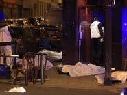 اعتقال شخص في فرنسا في إطار التحقيق باعتداءات نوفمبر