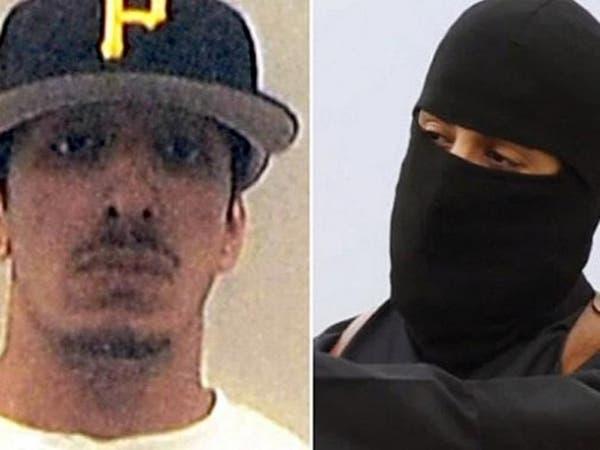 "فيديو نادر عن ""ذباح داعش"" وكيف قتلوه من 12000 كيلومتر"