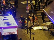 تمويل هجمات باريس وبروكسل من نظام الرعاية الاجتماعية