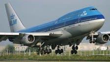 منع طائرة فرنسية بأمستردام من الإقلاع بسبب تهديد بتويتر