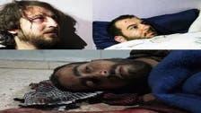 سوريا.. جيش الفتح يأسر 3 من ميليشيات حزب الله بحلب