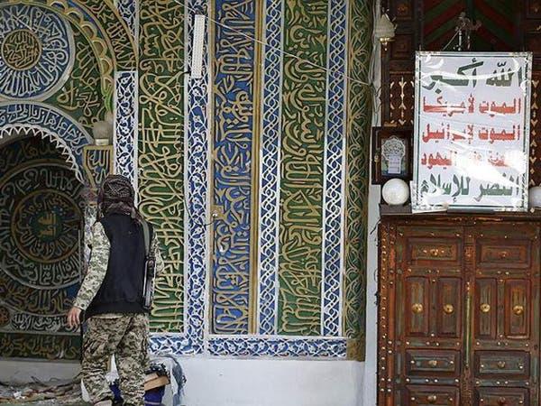 الحوثيون يقضون على آخر مظهر لشهر رمضان بصنعاء