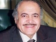 رحيل وزير البترول السابق هشام محيي الدين ناظر