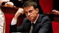 توقع خسارة فالس انتخابات الرئاسة الفرنسية في أول جولة