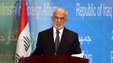 Iraq says shared intel that France, U.S., Iran were targets