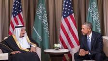 الملك سلمان وأوباما يبحثان أوضاع الشرق الأوسط