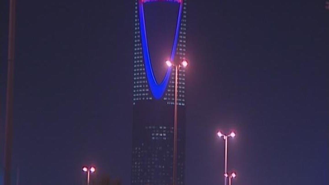 THUMBNAIL_ أبراج العاصمة السعودية تتوشح بعلم فرنسا