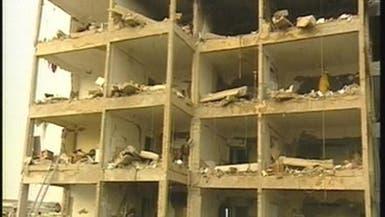 كيف واجهت السعودية الإرهاب وفككت خلاياه؟