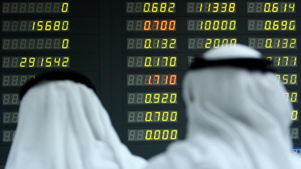 oil prices | AP
