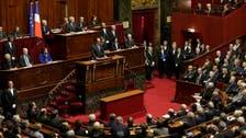 ہم دہشت گردی کا قلع قمع کریں گے : فرانسو اولاند