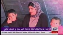 Yazidis celebrate recapturing Sinjar from ISIS, burn Arab homes
