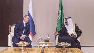 اتفاقيات نفطية سعودية روسية بـ3 مليارات دولار