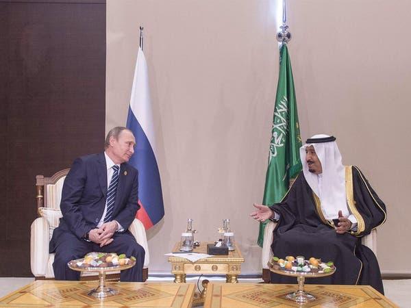 بوتين يزور السعودية الاثنين لتوقيع اتفاقيات وبحث ملفات