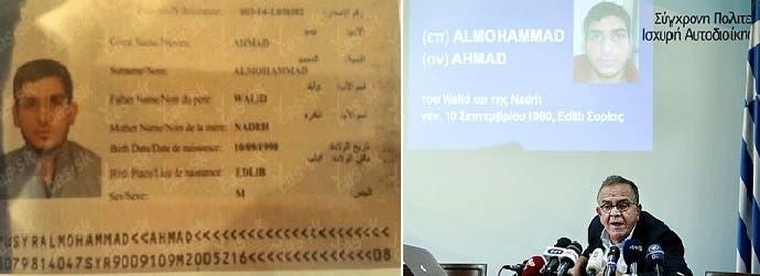 وزير الهجرة اليوناني عقد مؤتمرا صحافيا الأحد، وعرض صورة للمحمد وثانية لصفحة من جواز سفره